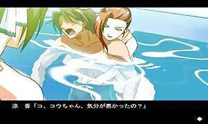 enjoy area of interest Vol1. Tekoki Hen