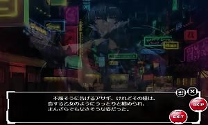 Kyuuketsuki (Vampire) Asagi Scene 1