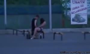humorous Capture In Omsk Russia russian cum-shots gulp